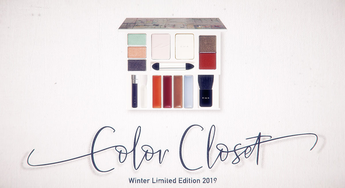 Color Closet Winter Limited Edition 2019